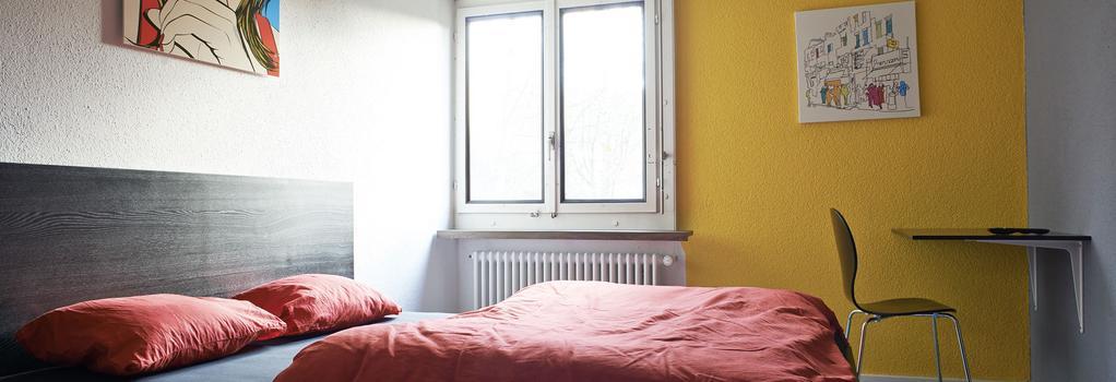 버짓 호스텔 - 취리히 - 침실
