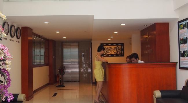 하이남 호텔 - 하노이 - 로비
