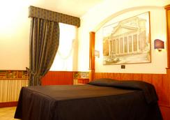 Hotel Delle Regioni - 로마 - 침실