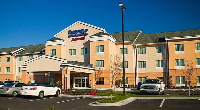 Fairfield Inn and Suites by Marriott Tampa Fairgrounds Casino - 탬파 - 건물