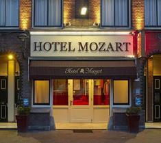 모차르트 호텔