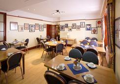 Shakespeare Hotel - 런던 - 레스토랑