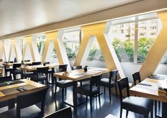 로얄 파세이그 드 그라시아 - 바르셀로나 - 레스토랑