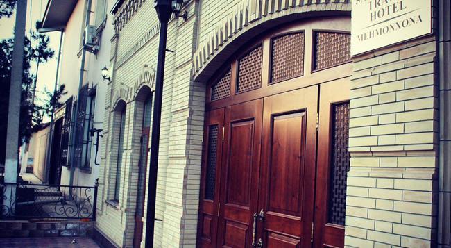 Samarkand Travel Inn - 사마르칸트 - 건물