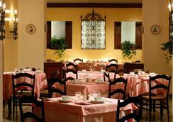 베토자 마시모 다제글리오 호텔 - 로마 - 레스토랑