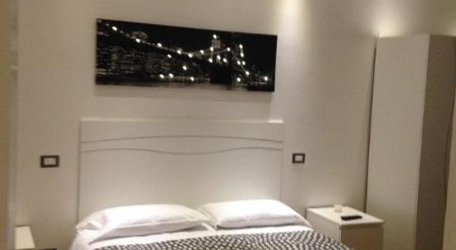 Blanco Vaticano - 로마 - 침실