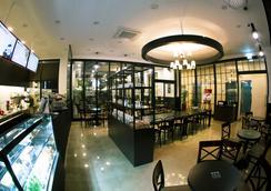 인천공항 호텔 에어릴렉스 - 인천 - 레스토랑