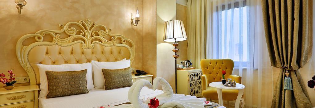 에디베 술탄 호텔 - 이스탄불 - 침실