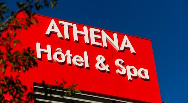 호텔 아테나 스파 - 스트라스부르 - 건물
