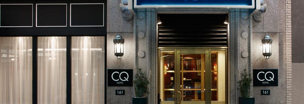 클럽 쿼터스 호텔 인 보스턴 - 보스턴 - 건물