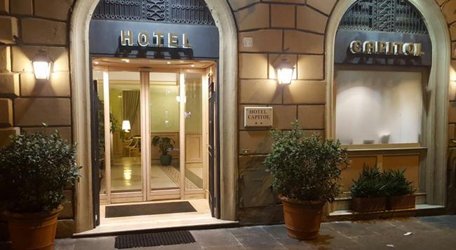 호텔 캐피톨 - 로마 - 건물