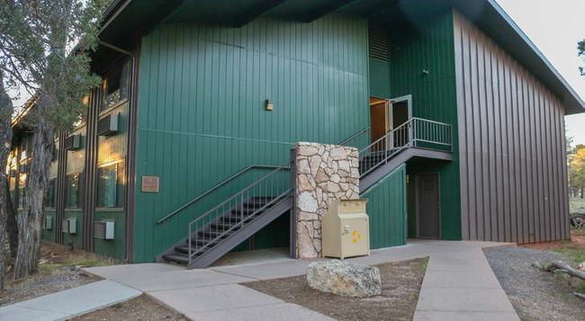 Yavapai East Lodge - 그랜드캐년 빌리지 - 건물