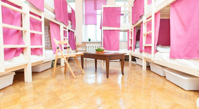 Hostels Rus-Dali - 모스크바 - 침실