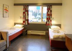 Scandic Olympiatoppen Sportshotel - 오슬로 - 침실
