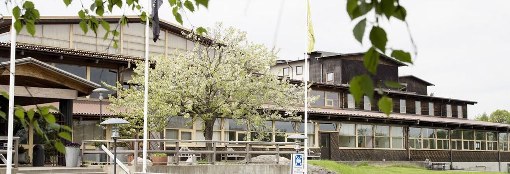 Arken Hotel & Art Garden Spa - 예테보리 - 건물