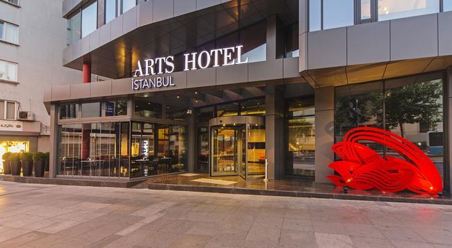 아트 호텔 이스탄불 보스포러스 - 이스탄불 - 건물