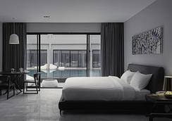 S 라차다 호텔 - 방콕 - 침실
