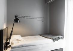 스퀴기 호텔 레이캬비크 바이 케아호텔 - 레이캬비크 - 침실