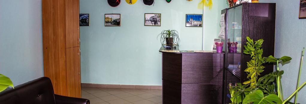 Mini-Hotel na Naberezhnoy - 카잔 - 프론트 데스크