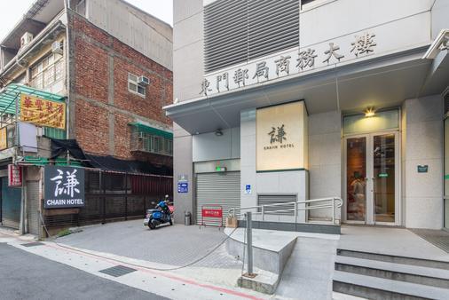 차인 호텔 - 동먼 - 타이베이 - 건물