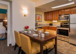 Residence Inn by Marriott Arlington Rosslyn - 알링턴 - 침실