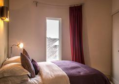 York & Albany - 런던 - 침실