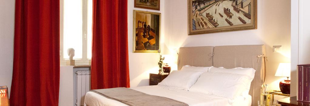 라 메종 - 로마 - 침실