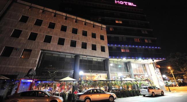디자인 호텔 미스터 프레지던트 - 베오그라드 - 건물