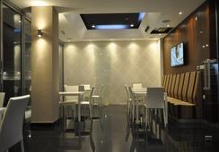 Hotel Dolce International - 스코페 - 레스토랑