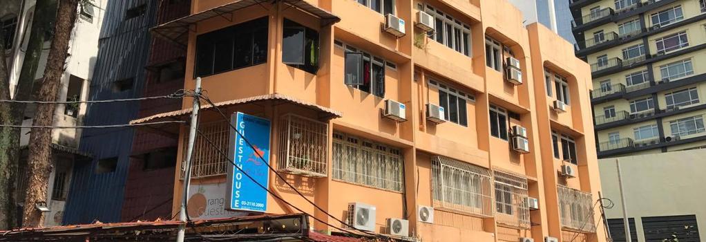 오렌지 페코에 게스트하우스 - 쿠알라룸푸르 - 건물