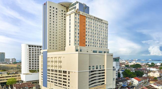 시티텔 익스프레스 페낭 호텔 - 조지타운 (페낭) - 건물