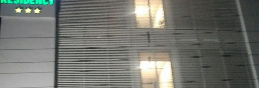 호텔 닥시 레지던시 - 인도르 - 건물