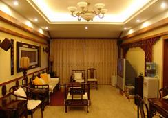 Lijiang Dian Jun Wang Hotel - 리장 - 거실