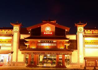 Lijiang Dian Jun Wang Hotel