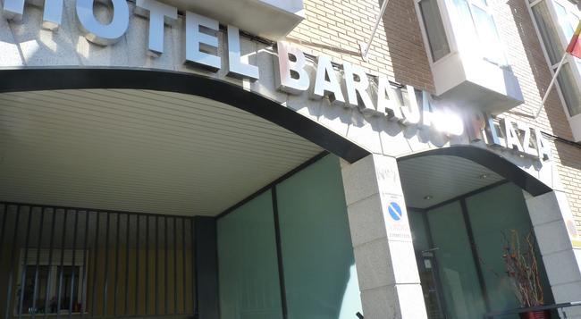 호텔 바라하스 프라자 - 마드리드 - 건물