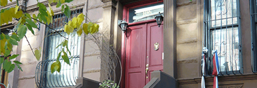 이푸루 게스트 하우스 - 뉴욕 - 건물