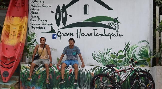 Green House Tambopata - Puerto Maldonado - 건물