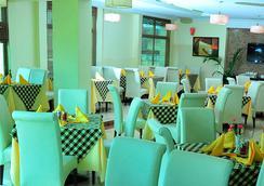 노마드 팰리스 호텔 - 나이로비 - 레스토랑