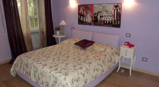Ara Romae - 로마 - 침실