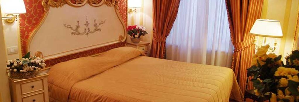 Hotel Champagne Garden - 로마 - 침실