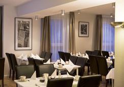 시티 인 호텔 라이프지히 - 라이프치히 - 레스토랑