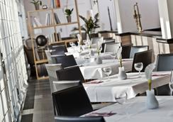 Tryp by Wyndham Berlin am Ku´Damm - 베를린 - 레스토랑