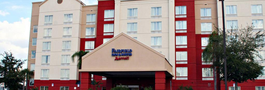 Fairfield Inn and Suites by Marriott Orlando Near Universal Orlando Resort - 올란도 - 건물