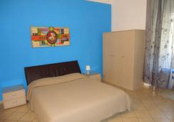 Hotel Trieste - 카타니아 - 침실