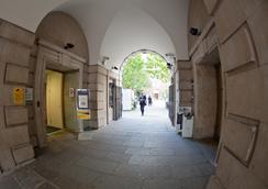 Beit Hall - 런던 - 야외뷰