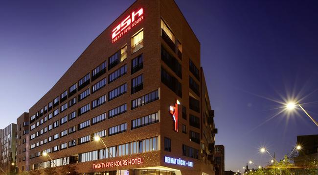 25아워즈 호텔 하펜시티 - 함부르크 - 건물