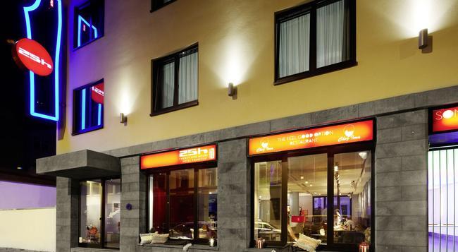 25아워 호텔 바이 리바이스 - 프랑크푸르트 - 건물