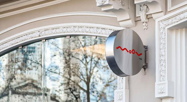 Moov Hotel Porto Centro - 포르투 - 건물