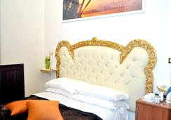Hotel Des Artistes - 나폴리 - 침실