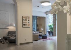 Hotel Ultonia - 지로나 - 로비